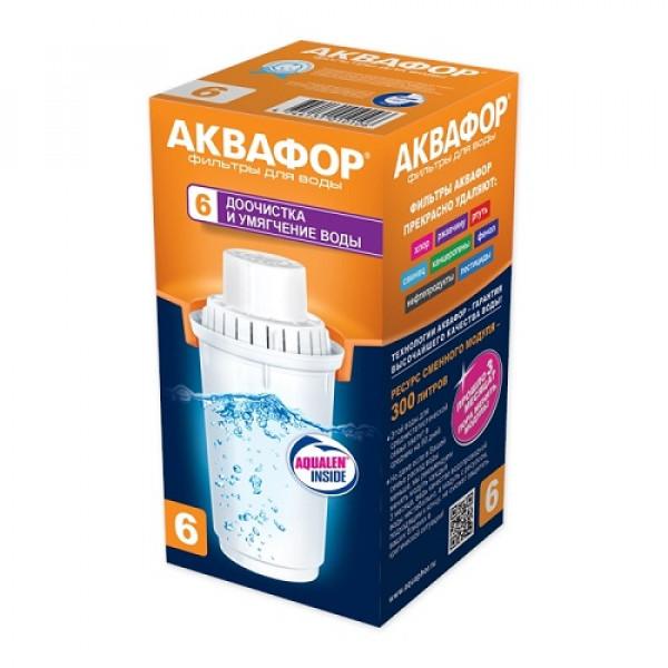 АКВАФОР В100-6
